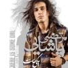 Yeki Hast - Morteza Pashaei Cover Art