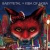 BABYMETAL x キバオブアキバ - EP ジャケット写真