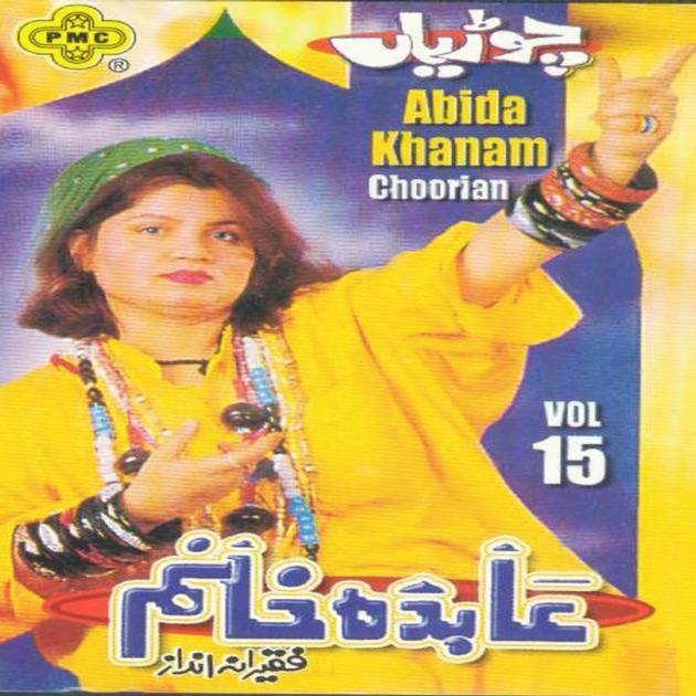 2 By Abida Khanam On Apple Music