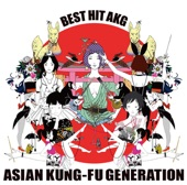 ASIAN KUNG-FU GENERATION - A Flower Named You
