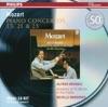 Mozart: Piano Concertos Nos. 15, 21 & 23 ジャケット写真