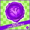 オルゴール J-POP BEST HIT Vol.6