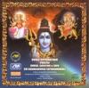 Durga Suprabatham Chalisa Durga Gayathri Shiv Sri Kanakadurga Sathanamavali