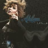 Sadaqt - Ahlam