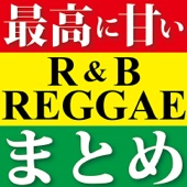 Lovers Reggae Project - Baby