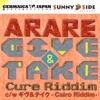 GIVE & TAKE -Cure Riddim / ギヴ&テイク -Cairo Riddim- - Single ジャケット写真