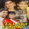 Ek Ladka Ek Ladki Original Motion Picture Soundtrack