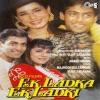 Ek Ladka Ek Ladki (Original Motion Picture Soundtrack)