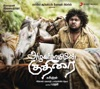 Azhagarsamiyin Kuthirai (Original Motion Picture Soundtrack) - Single