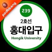 예술의 거리 홍대 구석구석을 걷다 - 홍대뉴스