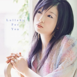 JYONGRIの「Lullaby For You」を...