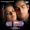 Nala Dhamayanthi (Original Motion Picture Soundtrack) - EP