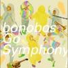 Go Symphony! - EP ジャケット写真