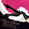 武装神姫BATTLE RONDOオリジナルサウンドトラック