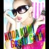 Gossip Candy - EP ジャケット画像
