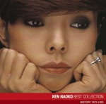 Naoko Ken - Bossa Nova