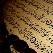 The Holy Quran - Le Saint Coran, Vol. 12 - Shuraim and Sudais