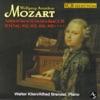 モーツァルト:きらきら星の主題による変奏曲 ジャケット画像