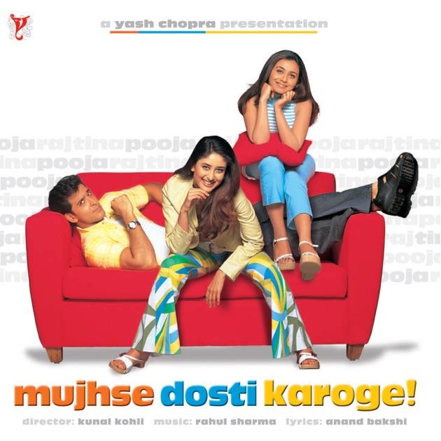 Image result for mujhse dosti karoge
