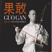 Scented Maiden - Guo Gan - Guo Gan