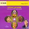 Vishnu Gayathri