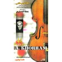 44 Golden Hits of Ataolah Khorram