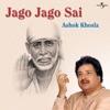 Jago Jago Sai