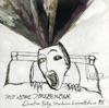 Dum Dum Party / モダンラヴァーズ・ボレロ - EP ジャケット写真
