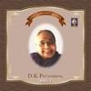 Carnatic Vocal D K Pattammal Live Concert