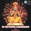 Sri Pratyangira Sahasranamam