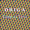 Land of Love - Single ジャケット写真