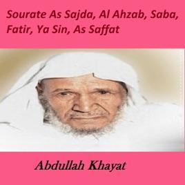 Sourates As Sajda, Al Ahzab, Saba, Fatir, Ya Sin, As Saffat (Quran - Coran  - Islam) by Sheikh Abd Allah Khayat