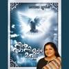 Nin Sanidhyam Mathi