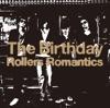 Rollers Romantics ジャケット写真