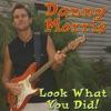 Danny Morris