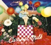 Caramel Milk -The Best of Chara- ジャケット写真