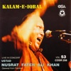 Kalam e Iqbal Vol 53