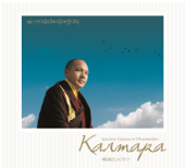 Spacious Expanse Of Dharmadatu: Karmapa-H.H. the 17th Karmapa Ogyen Trinley Dorje