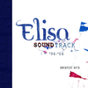Elisa - Soundtrack '96 - 06 (Deluxe Version) artwork