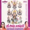 Sri Ashtalakshmi feat Mahanadhi Shobana Sunandha
