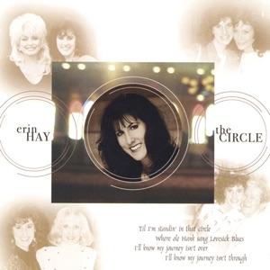 Erin Hay - Tennessee Moon - Line Dance Music