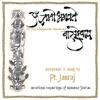 Om Namo Bhagwate Vasudevaya