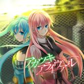 Akatsuki Arrival (feat. Hatsune Miku & Megurine Luka)
