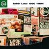 Talkin' Loud (1990-1994) ジャケット画像