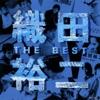 Yuji Oda The Best ジャケット写真