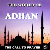 Makkah Adhan 1 Fajr - Simtech Productions