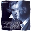 Harnoncourt - The Complete Beethoven Recordings, Gidon Kremer, Nikolaus Harnoncourt, Pierre-Laurent Aimard, Chamber Orchestra of Europe & Thomas Zehetmair