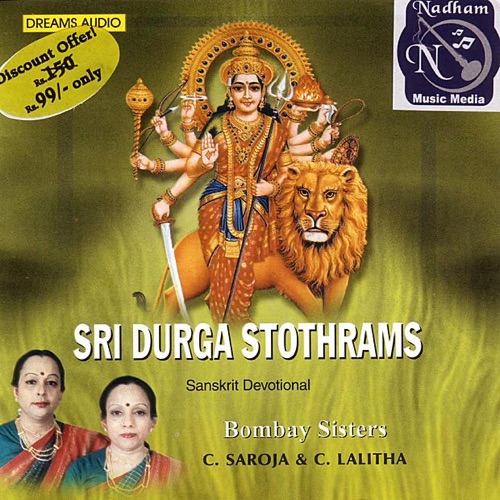 DOWNLOAD MP3: Bombay Sisters - Sri Durga Kavacham