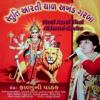 Stuti Aarti Thal Akhand Garba