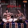 Tamil Padam (Original Motion Picture Soundtrack)